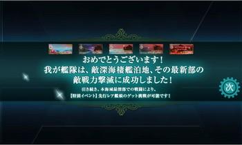 2013-11-05_033419.jpg